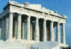 grece-624x250