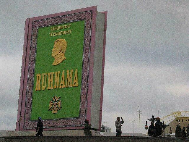 Livre géant Ruhnama à Ashgabat