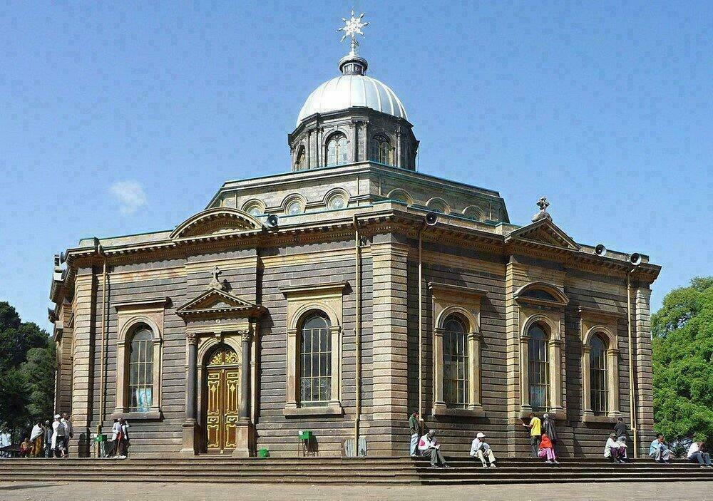 Cathédrale orthodoxe Saint-Georges à Addis-Abeba