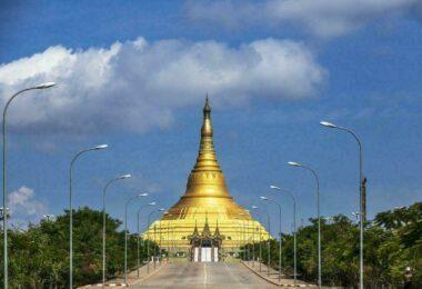 Pagode Uppatasanti à Naypyidaw