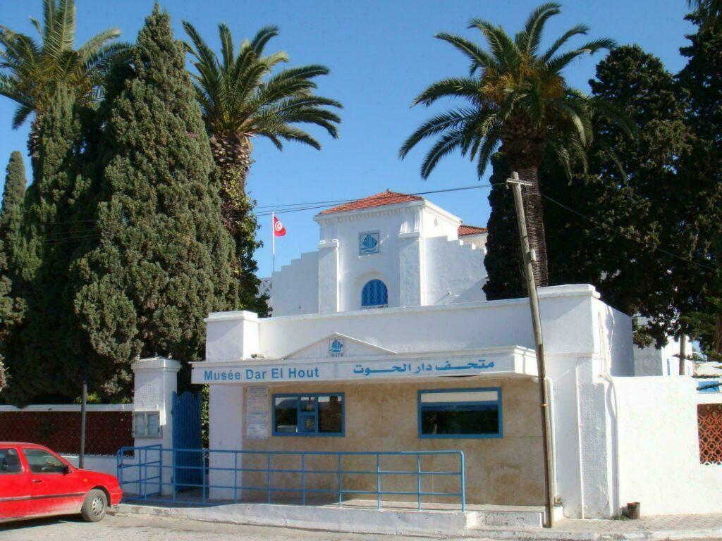 Musée Océanographique de Carthage