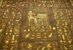 Découvrir l'Égypte