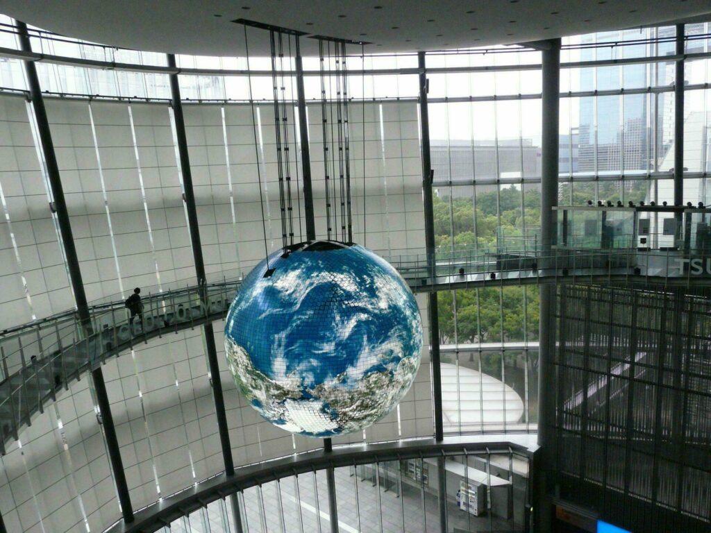 musée Miraikan