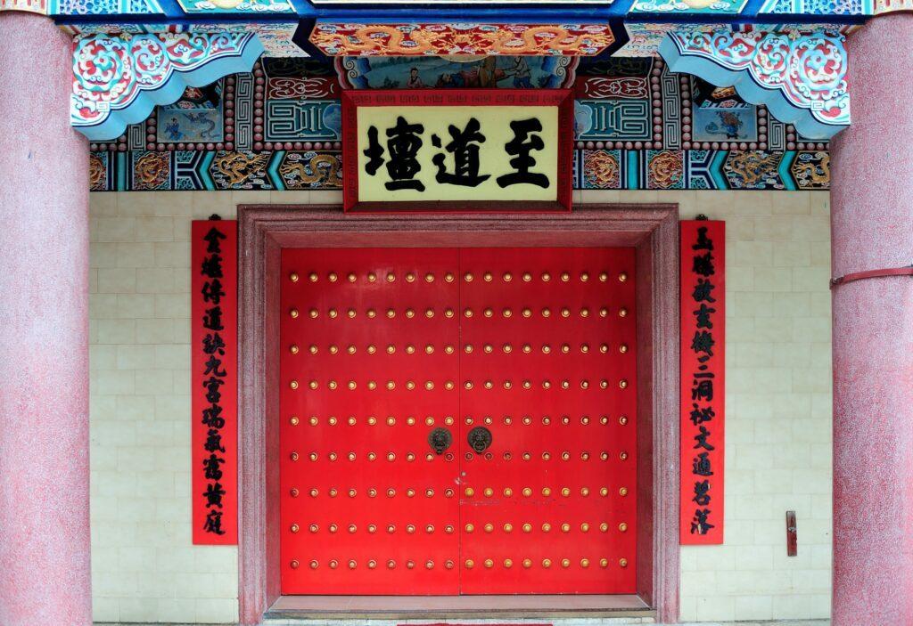 porte chinoise calligraphie