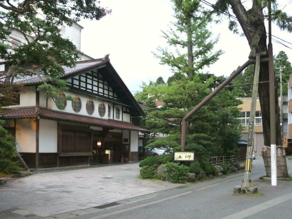 Le Hoshi Ryokan, Japon