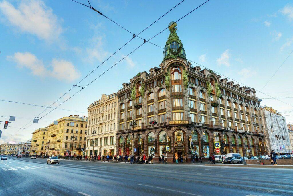 maison du livre à Saint-Pétersbourg