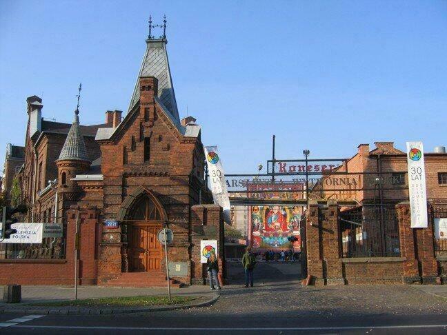 musée de la vodka à Varsovie