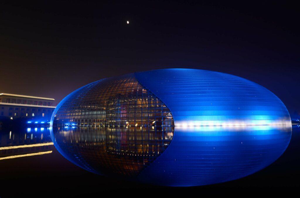 Centre des Arts en Chine